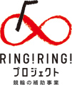ring2_logo_01